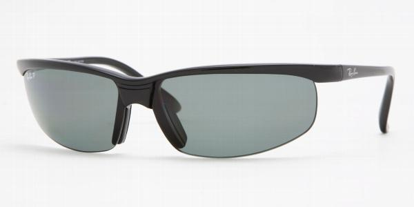 square sunglasses men. Square sunglasses Ray-Ban