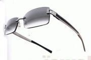 Fred Hawaii  F1 Sunglasses