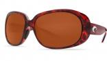 Costa Del Mar Hammock Sunglasses - Tortoise Frame Sunglasses - Amber / 400G